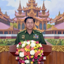 New Year Message of Commander-in-Chief of Defence Services Senior General Min Aung Hlaing on January 1, 2018