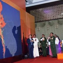 Telecom International Myanmar Company Limited (Mytel) ၏ First Call Announcement အခမ္းအနားက်င္းပ