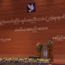 Greetings of Commander-in-Chief of Defence Services Senior General Min Aung Hlaing at the third meeting of the Union Peace Conference-21st Century Panglong