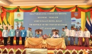 Tatmadaw striving to promote bilateral relations with armed forces of neighbouring countries to reach highest level; bilateral military relations have further cemented relations between two countries