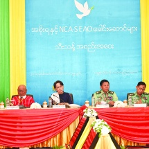 Opening speech delivered by Commander-in-Chief of Defence Services Senior General Min Aung Hlaing at Retreat of Government and NCA Signatory Ethnic Armed Organizations at third anniversary of signing Nationwide Ceasefire Agreement-NCA