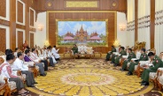 Tiddim (Zomi) group of Chin State confers Gal Hang Pah Tawi Na Award on Senior General Min Aung Hlaing