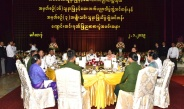 Senior General Min Aung Hlaing attends graduation dinner of 16th Intake of DSINPS, 3rd Intake of Lady Nursing Sciences