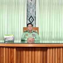 New Year message of Commander-in-Chief of Defence Services Senior General Min Aung Hlaing on 1 January, 2019