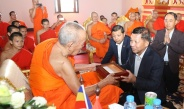 Senior General Min Aung Hlaing meets Minister of National Defence of Laos General Chansamone CHANYALATH