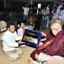 Adhipati Road of Dhammaduta Chekinda Buddhist University, main building inaugurated