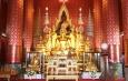 တပ်မတော်ကာကွယ်ရေးဦးစီးချုပ် ဗိုလ်ချုပ်မှူးကြီး မင်းအောင်လှိုင် ဦးဆောင်သည့် မြန်မာ့တပ်မတော် ချစ်ကြည်ရေးကိုယ်စားလှယ်အဖွဲ့သည် Udon Thani ခရိုင်ရှိ Wat Bodhisomphon ဘုရားကျောင်းသို့ သွားရောက်ဖူးမျှော်ကြည်ညိုပြီး ထိုင်းဘုရင့်တပ်မတော်ကာကွယ်ရေးဦးစီးချုပ်က အလုပ်သဘောတည်ခင်း ဧည့်ခံသည့် ဂုဏ်ပြုညစာစားပွဲ အခမ်းအနားသို့တက်ရောက်(ရုပ်သံသတင်း)