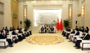 Senior General Min Aung Hlaing meets Head of International Liaison Department of Central Committee of CPC