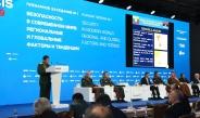 တပ္မေတာ္ကာကြယ္ေရးဦးစီးခ်ဳပ္ ဗုိလ္ခ်ဳပ္မွဴးႀကီး မင္းေအာင္လႈိင္ (၈)ႀကိမ္ေျမာက္ ေမာ္စကို ႏိုင္ငံတကာ လံုၿခံဳေရးဆိုင္ရာညီလာခံ(8th Moscow Conference on International Security) ဖြင့္ပြဲ အခမ္းအနား တက္ေရာက္၊ ရုရွားဖက္ဒေရးရွင္းနုိင္ငံဆိုင္ရာ ကာကြယ္ေရး၀န္ႀကီးႏွင့္ ေတြ႔ဆံုေဆြးေႏြး၊ ႐ုရွားႏုိင္ငံတြင္ ဘြဲ႕လြန္သင္တန္း၊ ပါရဂူသင္တန္းႏွင့္ Doctor of Science သင္တန္းမ်ား တက္ေရာက္ေနသည့္ သင္တန္းသားအရာရွိမ်ားအား ေတြ႕ဆုံအမွာစကားေျပာၾကား၊ Zvezda ႐ုပ္သံဌာနႏွင့္ Russia Today သတင္းဌာန၏ေမးျမန္းမႈမ်ားေျဖၾကား၊ ႐ုရွားဖက္ဒေရးရွင္းႏုိင္ငံ၊ ကာကြယ္ေရး၀န္ႀကီးဌာန၊ ဒုတိယ၀န္ႀကီးက တည္ခင္းဧည့္ခံသည့္ညစာစားပြဲ အခမ္းအနားသုိ႔တက္ေရာက္ (႐ုပ္သံသတင္း)
