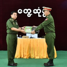 Commander-in-Chief of Defence Services always recognizes and praises individual Tatmadawmen who are protecting the State and public lives and property for their duties at risk of their lives