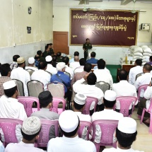 """As all are Myanmar citizens living on the same land, drinking water from the same source and living under same roof, all have the duty to work for the benefit of the country,"" says Senior General Min Aung Hlaing at the ceremony to present rice, cooking oil, salt, peas and cash assistance donated by families of Tatmadaw (Army, Navy and Air) and well-wishers for the basic religious school of Joon Mosque and Sacred Heart Catholic Cathedral"