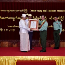 Senior General Min Aung Hlaing conferred on Maha Mingala Dhamma Jotika Dhaja Title and appointed as lifelong honorary Patron by YMBA