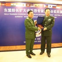 တပ်မတော်ကာကွယ်ရေးဦးစီးချုပ် ဗိုလ်ချုပ်မှူးကြီး မင်းအောင်လှိုင် တရုတ်နိုင်ငံတွင် ကျင်းပပြုလုပ်မည့် အကြမ်းဖက်မှုတန်ပြန်နှိမ်နင်းရေးလက်တွေ့လေ့ကျင့်ခန်း ADMM-Plus (VIP Program) တက်ရောက်ရန်ထွက်ခွာ၊ အကြမ်းဖက်မှုတန်ပြန်နှိမ်နင်းရေးလက်တွေ့လေ့ကျင့်ခန်း ADMM-Plus (VIP Program) သို့ တက်ရောက် (ရုပ်သံသတင်း)