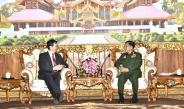 တပ်မတော်ကာကွယ်ရေးဦးစီးချုပ် ဗိုလ်ချုပ်မှူးကြီး မင်းအောင်လှိုင် တရုတ်ပြည်သူ့သမ္မတနိုင်ငံ၊ နိုင်ငံခြားရေးဝန်ကြီးဌာန၊ အာရှရေးရာအထူးကိုယ်စားလှယ်အား လက်ခံတွေ့ဆုံ (ရုပ်သံသတင်း)