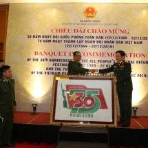 (၇၅) နှစ်မြောက် ဗီယက်နမ်ပြည်သူ့တပ်မတော်တည်ထောင်သည့်နေ့ အခမ်းအနားသို့ တက်ရောက်လာသည့် နိုင်ငံအသီးသီးမှကိုယ်စားလှယ်အဖွဲ့ခေါင်းဆောင်များ ဗီယက်နမ် နိုင်ငံဝန်ကြီးချုပ်အား သွားရောက်တွေ့ဆုံ၊ အာဆီယံနိုင်ငံတပ်မတော်များကိုယ်စား တပ်မတော်ကာကွယ်ရေးဦးစီးချုပ် ဗိုလ်ချုပ်မှူးကြီး မင်းအောင်လှိုင် အမှာစကား ပြောကြား
