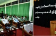 Cardiology ward of Military Hospital in Aungban opened, beneficial not only to Tatmadawmen, but also to residents