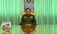 New Year message of Commander-in- Chief of Defence Services Senior General Min Aung Hlaing on 1 January 2020