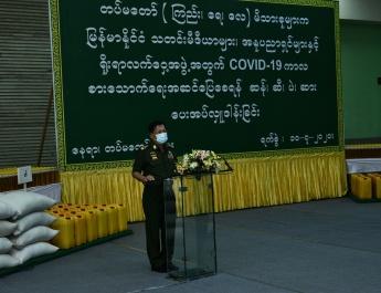 တပ်မတော်(ကြည်း၊ ရေ၊ လေ) မိသားစုများက မြန်မာနိုင်ငံသတင်းမီဒီယာများ၊ အနုပညာ ရှင်များနှင့် ရိုးရာလက်ဝှေ့အဖွဲ့တို့အတွက် COVID-19 ရောဂါဖြစ်ပွားမှုကာလအတွင်း စားသောက်ရေးအဆင်ပြေစေရန် ဆန်၊ ဆီ၊ ပဲ၊ ဆား အမယ်လေးမျိုး ပေးအပ်လှူဒါန်းခြင်းနှင့် Coronavirus Disease 2019(Covid-19) ရောဂါ ကာကွယ်၊ ကုသ၊ ထိန်းချုပ်ရေး ပစ္စည်း များ၊ ဆေးရုံသုံးပစ္စည်းများနှင့် အာဟာရဖြည့် စားသောက်ဖွယ်ရာများပေးအပ်လှူဒါန်းခြင်း