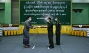 တပ်မတော်(ကြည်း၊ ရေ၊ လေ) မိသားစုများက မြန်မာနိုင်ငံသတင်းမီဒီယာများ၊ အနုပညာ ရှင်များနှင့် ရိုးရာလက်ဝှေ့အဖွဲ့တို့အတွက် COVID-19 ရောဂါဖြစ်ပွားမှုကာလအတွင်း စားသောက်ရေးအဆင်ပြေစေရန် ဆန်၊ ဆီ၊ ပဲ၊ ဆား အမယ်လေးမျိုး ပေးအပ်လှူဒါန်း