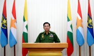 New Year Message sent by Commander-in-Chief of Defence Services Senior General Min Aung Hlaing on 1 January 2021