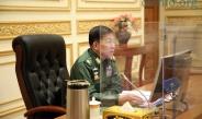 နိုင်ငံတော်စီမံအုပ်ချုပ်ရေးကောင်စီဥက္ကဋ္ဌ၊ တပ်မတော်ကာကွယ်ရေးဦးစီးချုပ် ဗိုလ်ချုပ်မှူးကြီးမင်းအောင်လှိုင် လုံခြုံရေး၊ တည်ငြိမ်အေးချမ်းရေးနှင့် တရားဥပဒေစိုးမိုးရေးကော်မတီ (၁/၂၀၂၁) အစည်းအဝေးသို့ တက်ရောက်အမှာစကားပြောကြား(ရုပ်သံသတင်း)