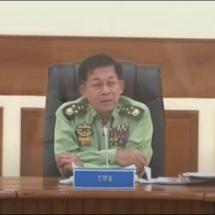 နိုင်ငံတော်စီမံအုပ်ချုပ်ရေးကောင်စီဥက္ကဋ္ဌ၊ တပ်မတော်ကာကွယ်ရေးဦးစီးချုပ် ဗိုလ်ချုပ်မှူးကြီး မင်းအောင်လှိုင် နိုင်ငံတော်စီမံအုပ်ချုပ်ရေးကောင်စီအစည်းအဝေး(၅/၂၀၂၁)သို့ တက်ရောက်အမှာစကားပြောကြား (ရုပ်သံသတင်း)
