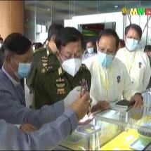 နိုင်ငံတော်စီမံအုပ်ချုပ်ရေးကောင်စီဥက္ကဋ္ဌ၊ တပ်မတော်ကာကွယ်ရေးဦးစီးချုပ် ဗိုလ်ချုပ်မှူးကြီး မင်းအောင်လှိုင် ၂၀၂၁ ခုနှစ် ဧပြီလ ပုလဲအတွဲများနှင့် ကျောက်မျက်ရတနာများ မြန်မာကျပ်ငွေဖြင့် ရောင်းချပွဲ ပထမနေ့သို့ တက်ရောက်ကြည့်ရှုအားပေး(ရုပ်သံသတင်း)