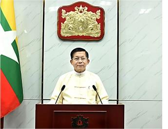 ပြည်ထောင်စုသမ္မတမြန်မာနိုင်ငံတော် နိုင်ငံတော်စီမံအုပ်ချုပ်ရေးကောင်စီ၏ (၆)လပြည့် နိုင်ငံတော်တာဝန်ထမ်းဆောင်ခဲ့မှုနှင့် ပတ်သက်၍ နိုင်ငံတော်စီမံအုပ်ချုပ်ရေးကောင်စီ ဥက္ကဋ္ဌ ဗိုလ်ချုပ်မှူးကြီးမင်းအောင်လှိုင်ပြောကြားသည့်မိန့်ခွန်း